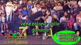 """MONO PAVEL - ★""""SE QUIERE NACIONALIZAR//CHIBOLO TÍMIDO""""★"""