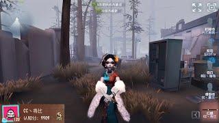 #405 Geisha 1st   Pro Player   China Server   Sacred Heart Hospital   Identity V