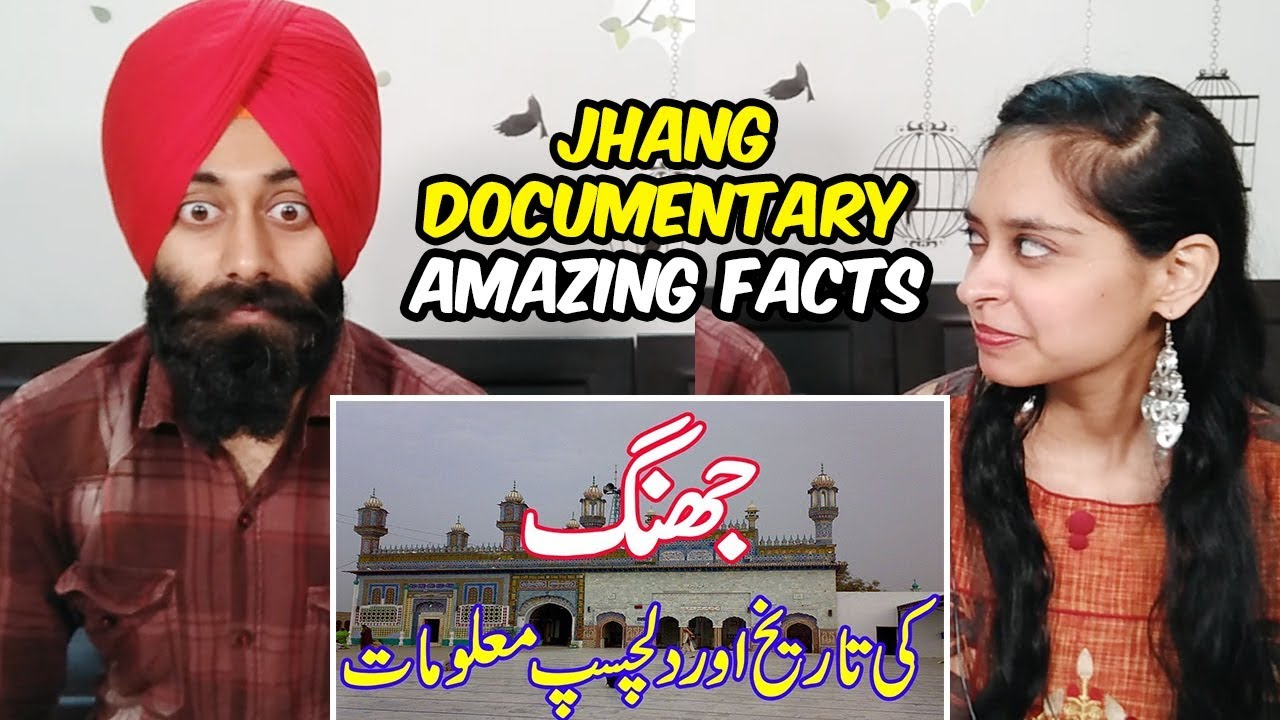 Indian Reaction on District Jhang Documentary & History In Urdu\Hindi ft. PunjabiReel TV