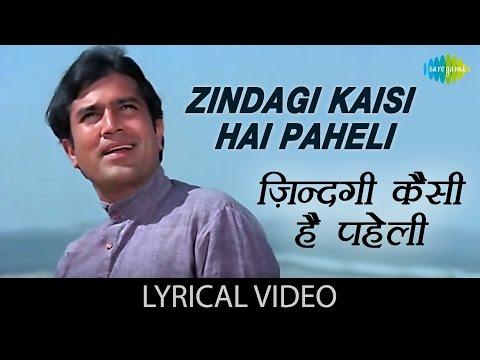 Zindagi Kaisi Hai Paheli with lyrics | ज़िन्दगी कैसी है पहेली गाने के बोल | Anand | Rajesh Khanna