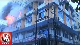 Major Fire Accident At Press Complex Building In Bhopal | V6 News