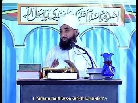 HUZOOR NABI e Rahmat ki Ummat ko Aakhri Wasiyat (Muhammad Raza SaQib Mustafai)