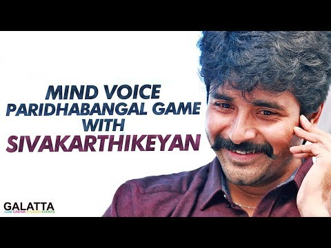 Mind Voice Paridhabangal Game with Sivakarthikeyan
