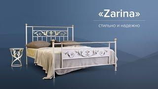 Ліжко Zarina - розпакування і складання