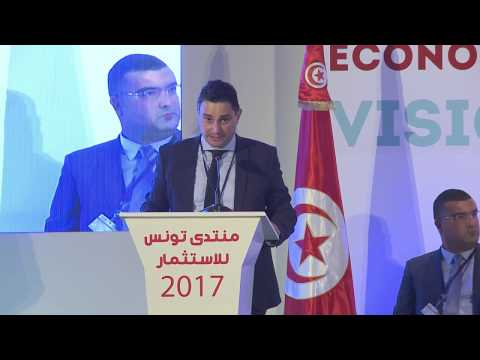 TIF_2017_Sectoral Workshop A -  Digital Economy: Tunisia's competitiveness engine