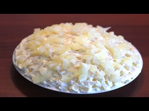 Салат с ананасами и куриной грудкой. Вкусный салат. Легкий салат.