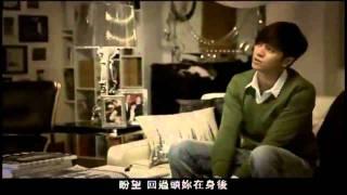 羅志祥   拼什麼MV高清首播