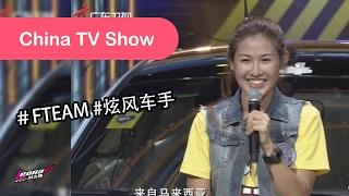 [ON TV] 炫风车手陈莉慧 第五期, Leona Chin Xuan Feng Che Shou Episode 5