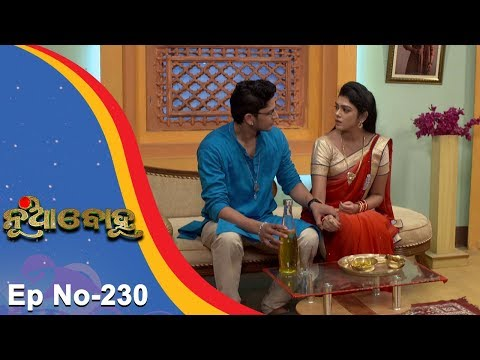 Nua Bohu | Full Ep 230 | 10th Apr 2018 | Odia Serial - TarangTv