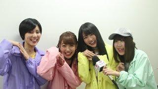2018年を迎えて、アイドルグループ・夢みるアドレセンスから WWSチャン...