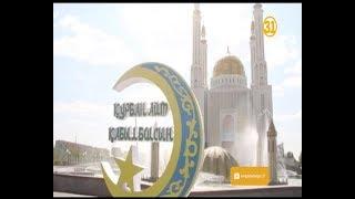 Уже завтра миллионы верующих мусульман встретят один из главных праздников – Курбан айт