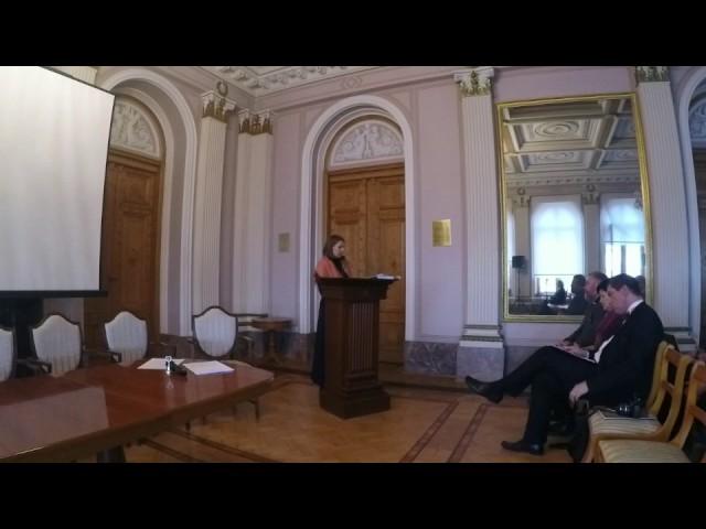 Hariduskonverents 2017-Hea haridus ja hea kasvatus kodus