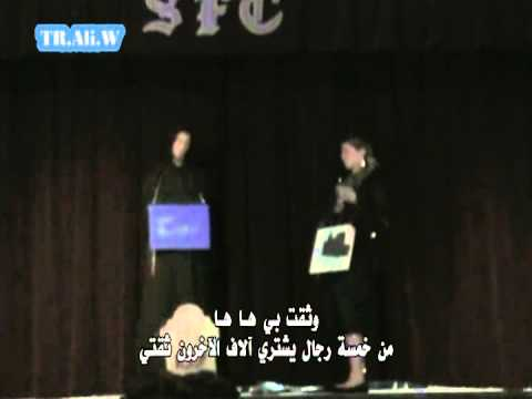 Everyman Play_ (Arabic subtitled)