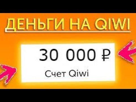 Money Engine 2019  ЗАРАБОТОК В ИНТЕРНЕТЕ ОТ 30 000 РУБЛЕЙ ЗА 60 СЕКУНД БЕЗ ВЛОЖЕНИЙ