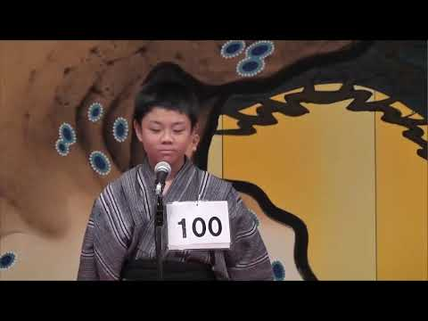 平成30年安来節全国優勝大会 少年の部 唄