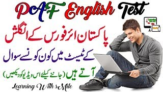 Preparation of Pakistan Air Force English Test - Online Preparation of English Test Completely Free
