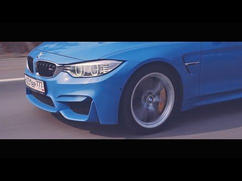 Бородатая Езда. BMW M4