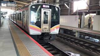 【E129系】白新線普通豊栄行 新潟駅発車【発車メロディーあり】
