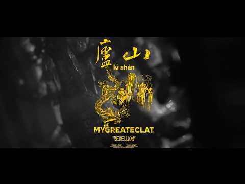 【SUP】CBLOCK-庐山   Music