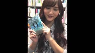 女子動画ならC CHANNEL http://www.cchan.tv C CHANNEL 【パルコブック...
