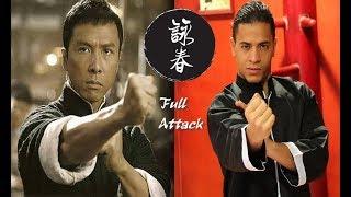 بهذه الطريقة لن يهزمك احد ابدا تعلم سر الهجوم الشامل لأسلوب وينج تشون  Wing chun