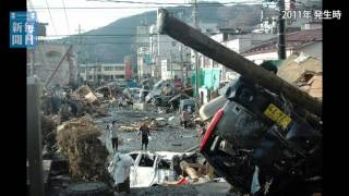 震災5年定点:岩手・釜石市大町