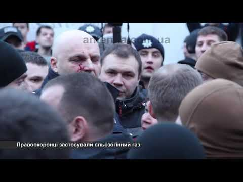 Візит Порошенка в Черкаси викликав масові заворушення