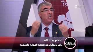 02النائب لخضر بن خلاف اليوم الأحد 01 نوفمبر 2015 على قناة DZAIR TV