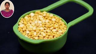1 கப் கடலை பருப்பு இருந்தா உடனே இதுபோல செஞ்சி பாருங்க | Sweet Recipe in Tamil