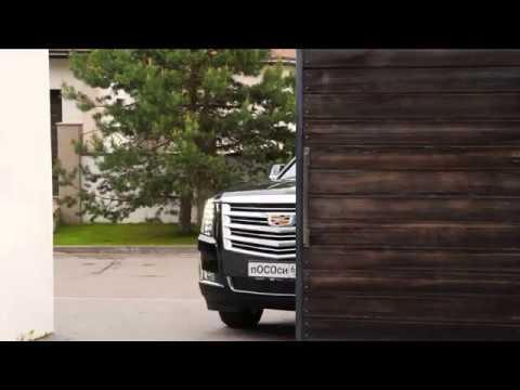Элджей \u0026 MORGENSHTERN - Cadillac (Official Music Video)