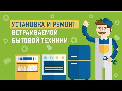 Что выбрать: утюг или парогенератор — Советы мастера по ремонту бытовой техникииз YouTube · Длительность: 15 мин52 с