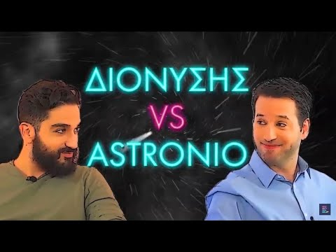 Dionysis Atzarakis & Astronio - Space Challenge   Celebrity Science