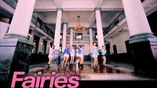 http://avexnet.or.jp/fairies/index.html 安室奈美恵やSPEEDなど歌って踊れるアーティストを輩出したヴィジョン・ファクトリーから女子中学生アイドル7人グループ「Fairies」 ...