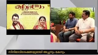 Interview with actor Shravan Mukesh | Kalyanam Film Fame