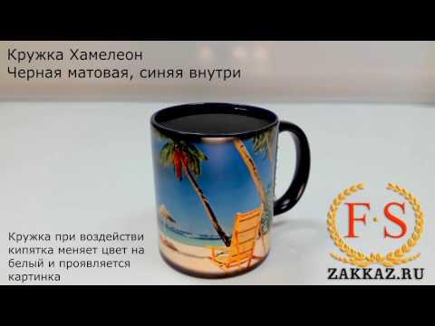 ФОТКИНС печать фото на кружках от 1 шт