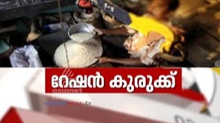 Ration Card Priority List Issues | In Kerala Nerkkuner 28/10/16