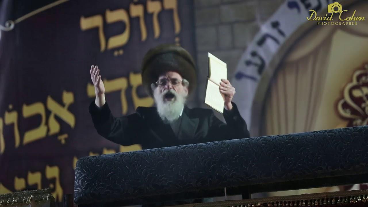 ההדלקה הגדולה של האדמו''ר מויזניץ במירון - Viznitz Rebbe Rabbi Menachem Mendel Hager In Meron