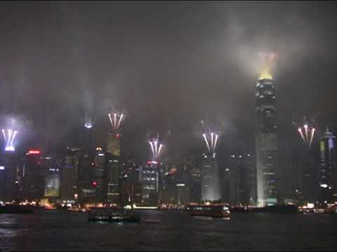 A Symphony of Lights V3.0 20050502 with Fireworks Cantonese