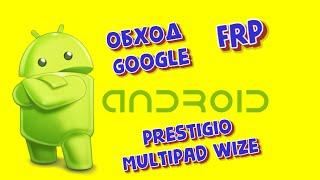 Способ обхода аккаунта Google после сброса на Prestigio MultiPad Wize 3137 3G