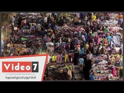 اليوم السابع :سر عشق المصريين للفصال : التاجر غشاش حتى تثبت برائته