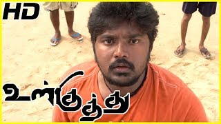 Ulkuthu   Ulkuthu full movie scenes   Dinesh fights with Dhilip Subbarayan   Ulkuthu Mass scene