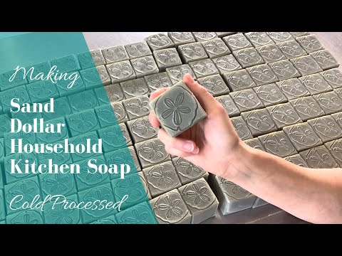 Sand Dollar Household Soap Cold Processed