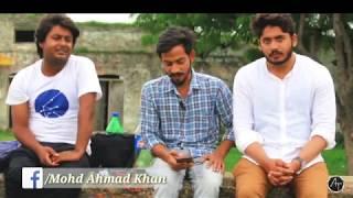 Kabhi yu bhi hota tujh ko mera intezar hota By mohd Ahmad khan |Urdu-Hindi shyri| [ bhargain ]
