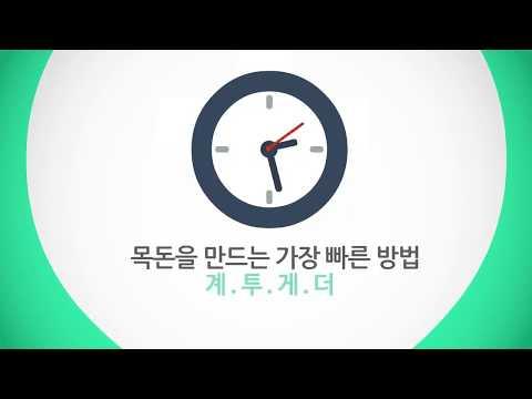 홍보영상 201706