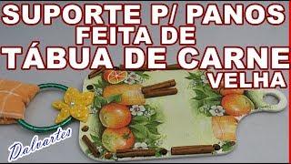 LINDO SUPORTE PARA PANOS DE PRATO FEITO DE TÁBUA DE CARNE VELHA
