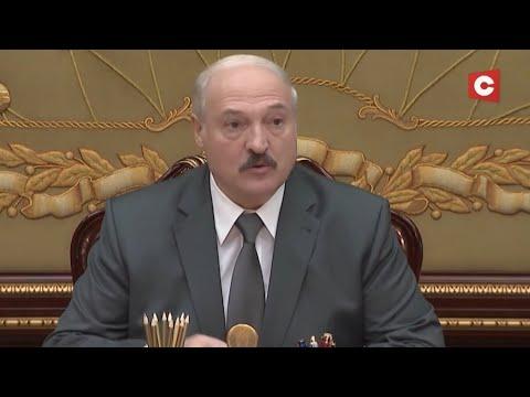 Лукашенко о России: Год 75-летия! Газ Германии до 70 долларов продают, а нам за 127! Это же не дело!