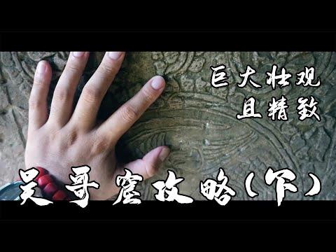 Angkor Wat is Amazing - Cambodia Ep.14 (English Subtitle)