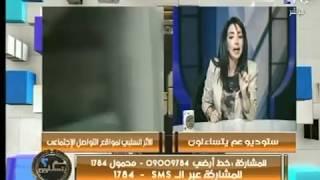 د. إيمان جمعة  تهاجم قادة الدولة بـ لفظ خارج عالهواء .. وتؤكد :