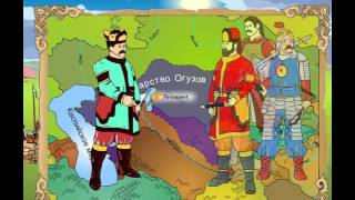 Государства карлуков, огузов, кимаков