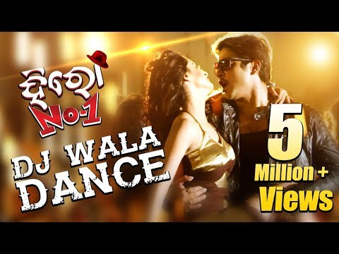 DJ Wala Dance HD Video Song | Hero No 1 | Babushan, Bhoomika | New Odia Movie 2017 - TCP
